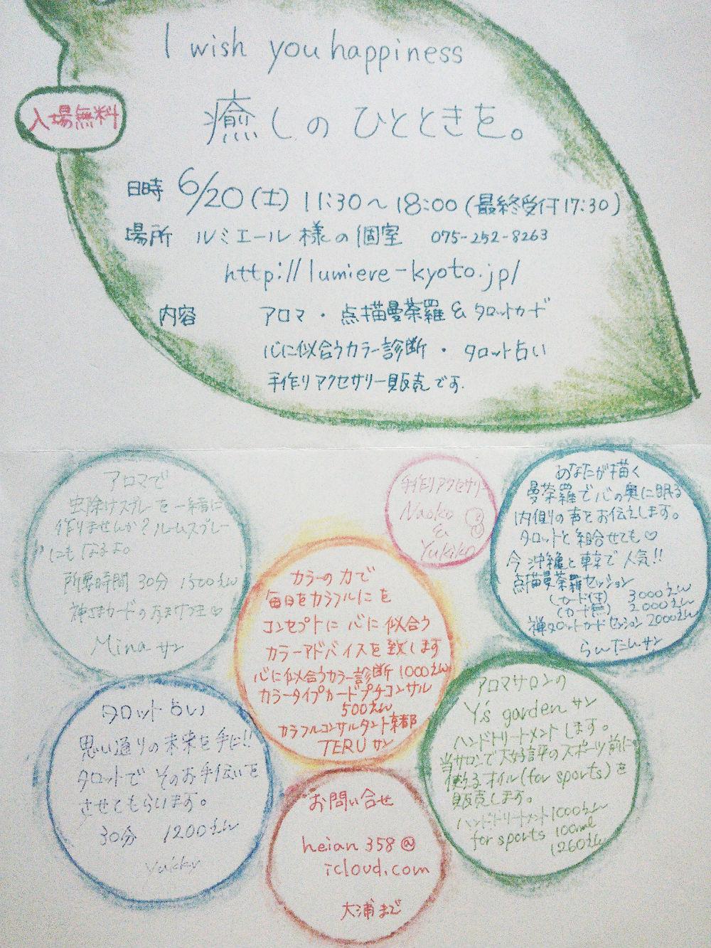 DSC_0672