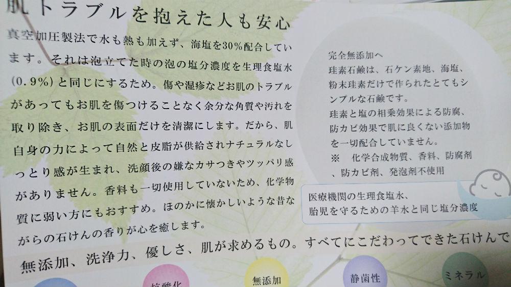 DSC_0220 1