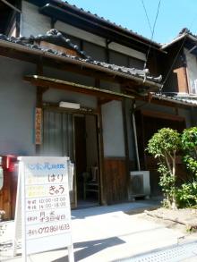 大阪・香里園 まま・めぞんベビマ・てぬぐい大好き日記