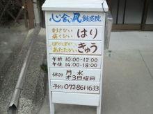 クレイの癒しとパワーを勉強中☆mayumi-2011111313250000.jpg
