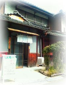 大阪枚方市の肩こりから生活習慣病予防までお任せ【心合いの風鍼灸院】